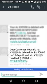 UPI fund transfer SMS