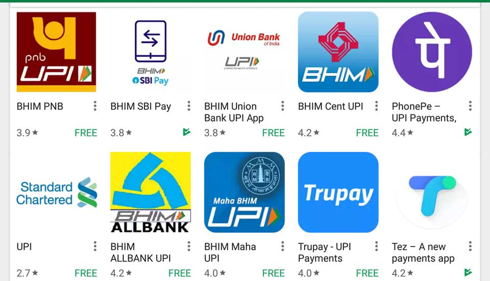 bank upi app renaming bhim app