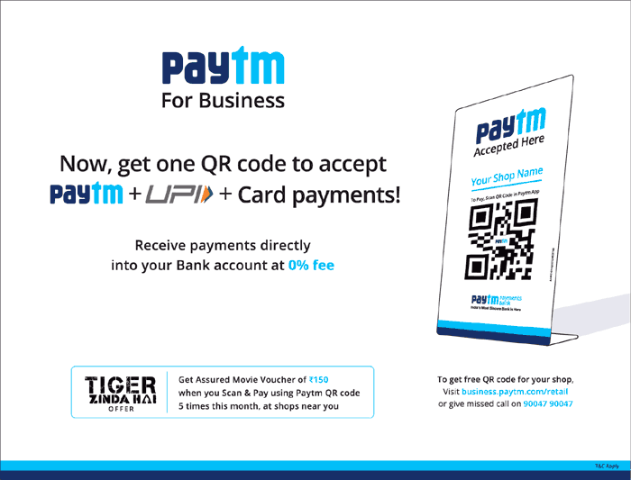 Paytm QR Code Payment