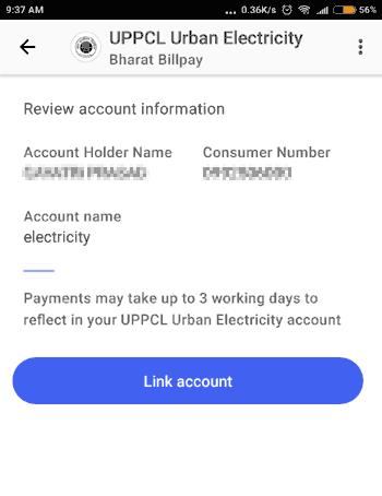 verify details