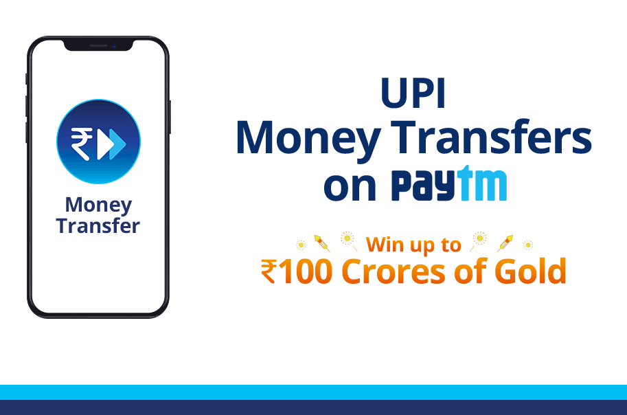 Paytm UPI Money Transfer