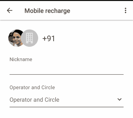 Mobile Recharge using Tez (Google Pay)
