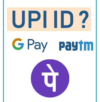 how to find UPI ID